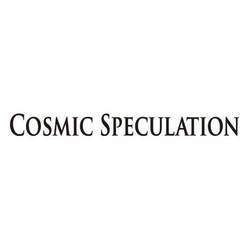 Cosmic Speculation宇宙的猜想