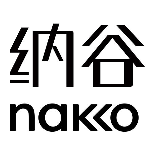 纳谷NAKKO