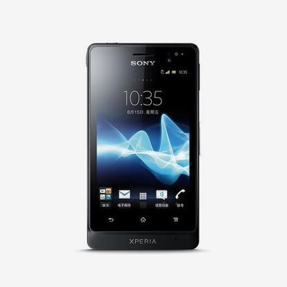Sony ST27i Xperia go 三防手机