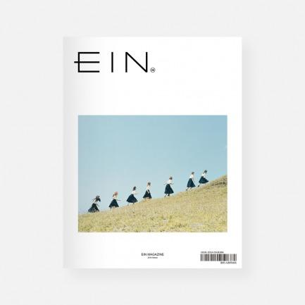 EIN文化杂志(第六期) | 创意美学杂志 大开本