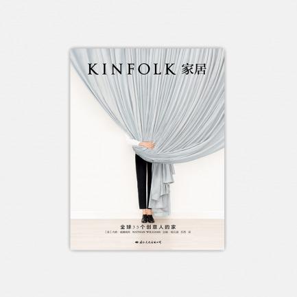 新品 简体中文版杂志《KINFOLK 家居》