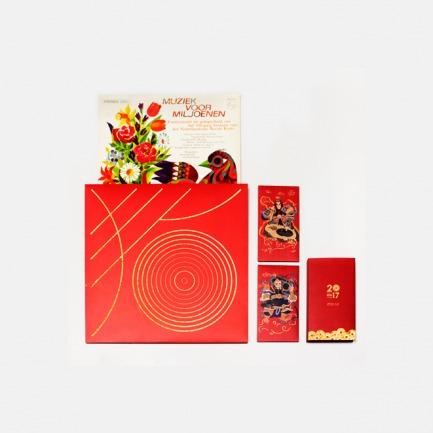 传统红包+无损黑胶唱片 收藏级新年福袋