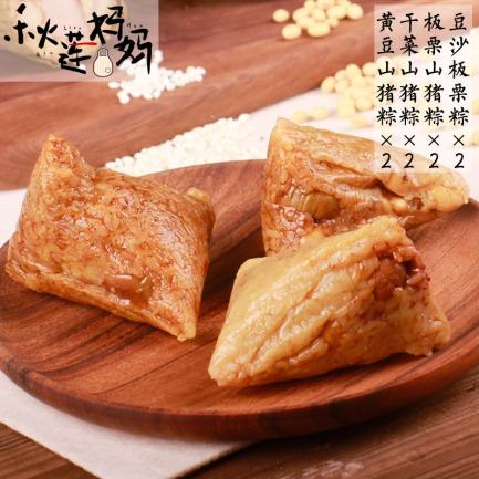 秋莲妈妈粽子礼盒 | 好食材 妈妈做出的味道