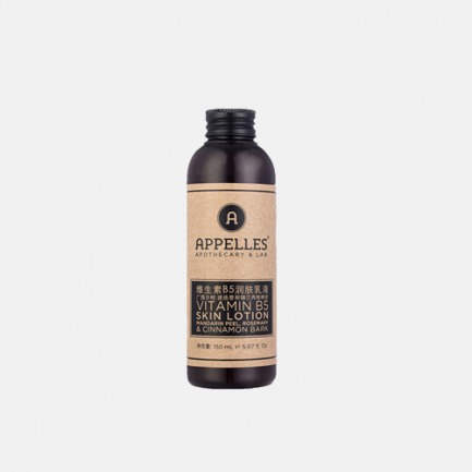维生素B5润肤乳液 | 强效保湿 滋养润滑