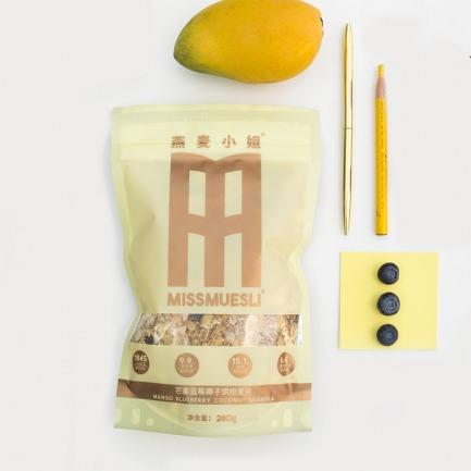 芒果蓝莓椰子烘焙麦片 | 能吃到大颗果粒的有机麦片