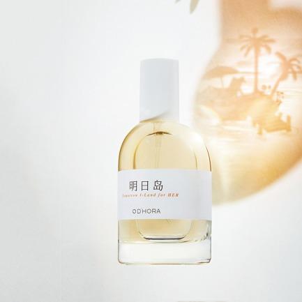 明日岛女香-海洋花木调 | 中国首个调香设计师品牌