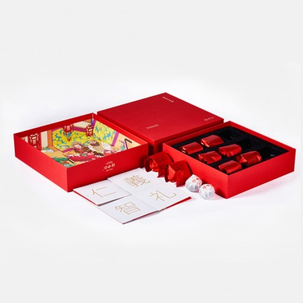 桔中仁小青柑礼盒 | 柑皮普洱熟茶 一颗能喝一整天