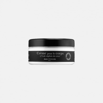 草棉籽油身体润肤乳200ml | 有效对抗氧化 保持肌肤自然弹性