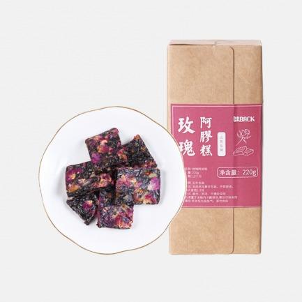 山东玫瑰阿胶糕x2盒 | 不用煮不用熬 开袋即食