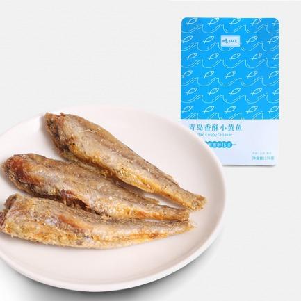 啤酒绝配的青岛香酥小黄鱼 | 十斤得一斤 野生海捕捞