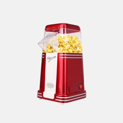 家用爆米花机 自制爆米花 | 1分钟即可出花 居家必备