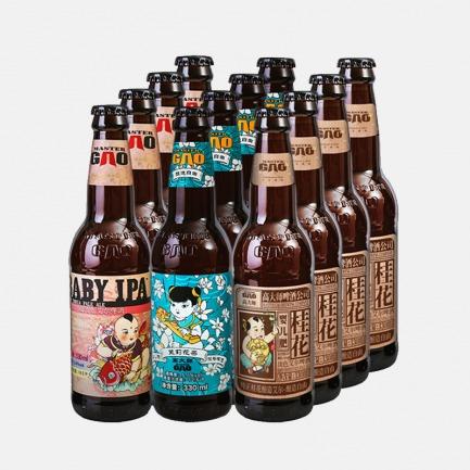 中国风精酿啤酒组合12瓶 | 三种风味精酿 每款4瓶