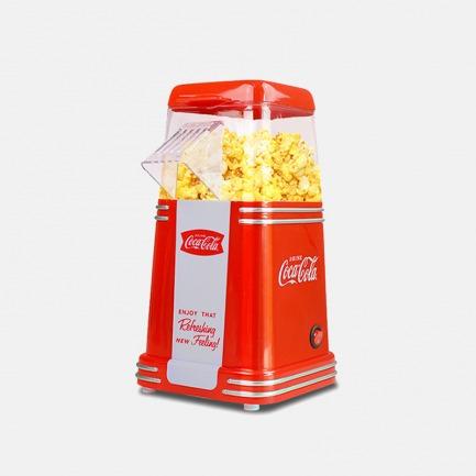 可口可乐迷你爆米花机 | 自制美味零食 小巧家用
