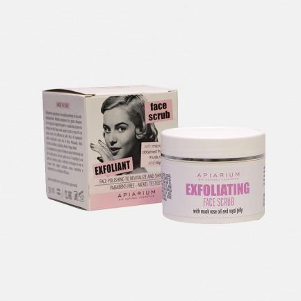 有机面部磨砂膏 清润净肤 | 每周一次 活化肌肤去角质