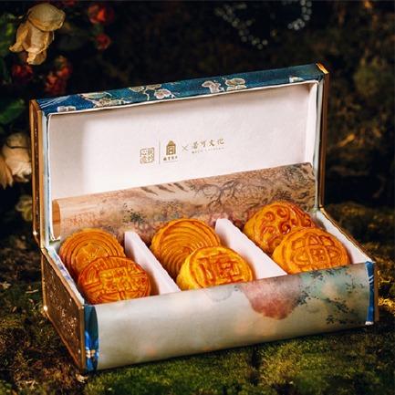故宫锦盒 中秋月饼礼盒 | 三款可选 故宫联合出品