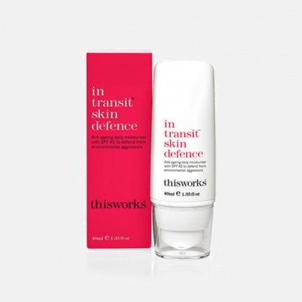 现代天然美旅行润肤防护霜 | 补水锁水 轻薄透气