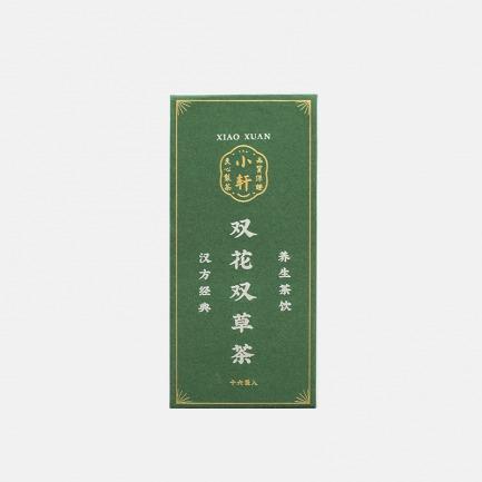 汉方经典 双花双草茶 | 清咽润肺 不再咳咳咳