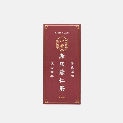 汉方经典 赤豆薏仁茶 | 祛湿气 美丽容颜细腻光滑