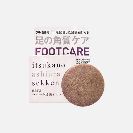 日本原装 嫩足护理皂60g | 温柔除角质 平滑受损肌肤