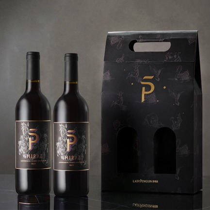 黑金系列干红葡萄酒2支装 | 颜值超高的葡萄酒礼盒