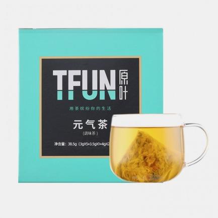 十种养生茶方的十锦茶 | 红茶、绿茶、玫瑰花茶 想喝的都有