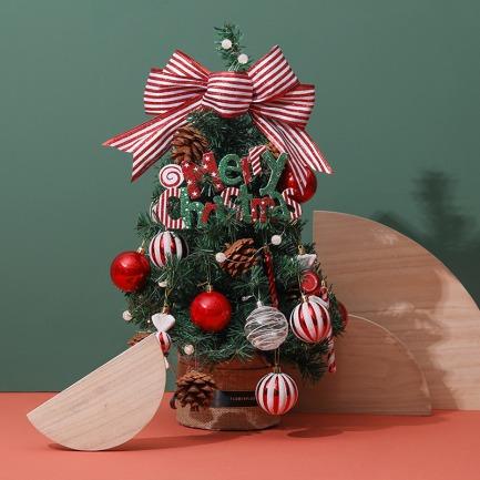 幻乐嘉年华 限量版圣诞树 | 奏响狂欢前奏 欢喜热闹