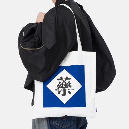 经典Logo帆布单肩包 | Triple-Major《藥》系列