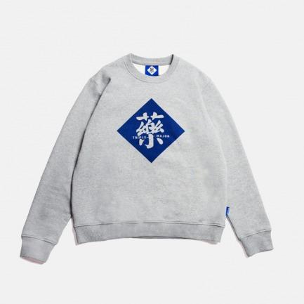 经典Logo款纯棉抓绒卫衣 | 男女同款 舒适保暖 个性百搭