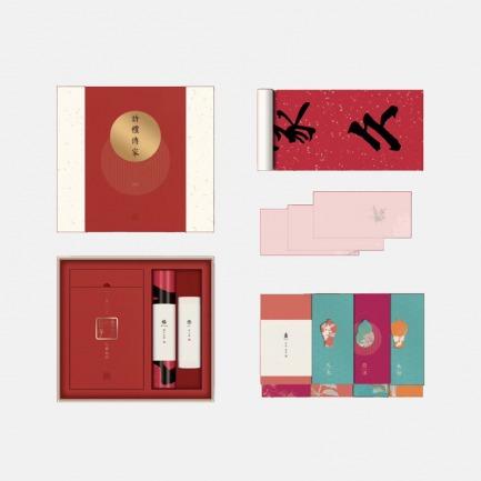 《诗礼传家》年物礼盒 | 有创意 有温度 有情感的礼包
