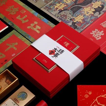诸事大吉春联礼盒套装 | 亲笔书写把祝福和愿景传递
