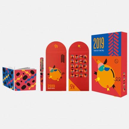 POPEN钢笔+新年红包礼盒 | 新的一年 开启新的书写旅程