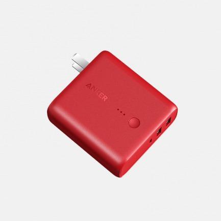 自带插头的充电宝5000mAh | 即插即用 经典红色 小巧随身