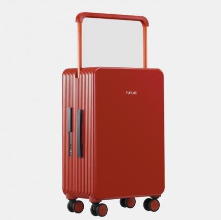 极简风旅行箱 Line系列熟橘 | 轮廓别致有型 创新宽杆设计