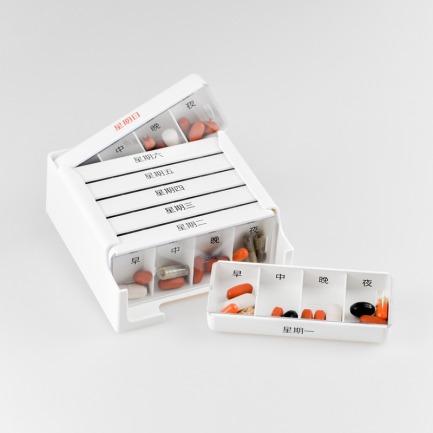 欧洲销量很好的药盒-纯色 | 7天分拆 随身携带超方便