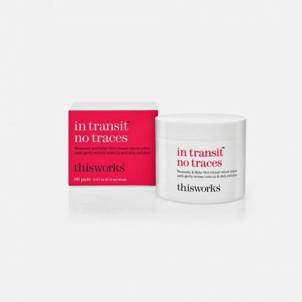 现代天然美旅行专用卸妆棉 | 旅途奔波随抽随卸轻松温和