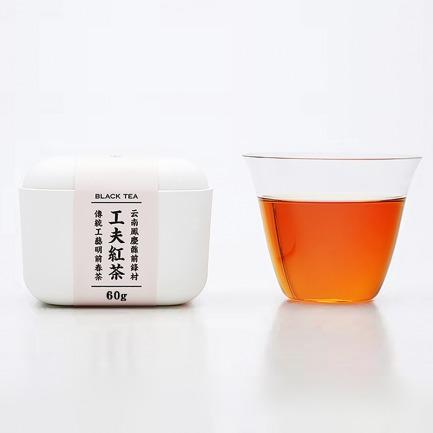 茶小饮伴手礼 滇红工夫 | 明前一芽二叶茶菁作原料