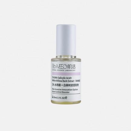 清痘调理肌底液 30ml | 经典水杨酸+白柳树皮提取