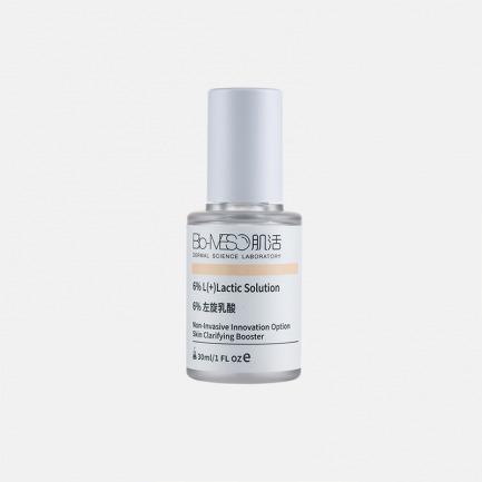 衡肤瓷感肌底液 30ml | 温和果酸抚平粗糙角质