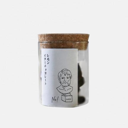 石像柠檬拓片巧克力 | 日本进口原料搭配腌渍柠檬