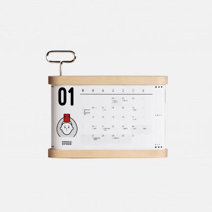 2020热点月历·胶卷版 | 创新性的转动形式