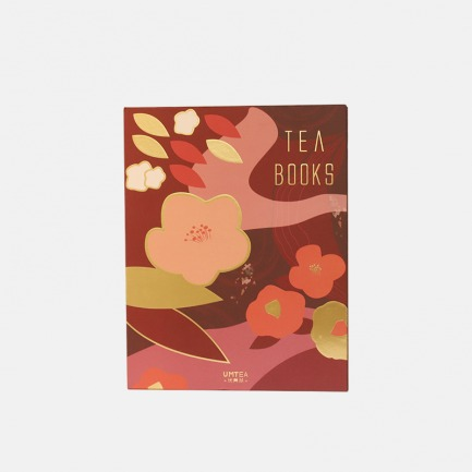 TEA BOOKS茶书礼盒 | 汇集27款不同风味拼配茶