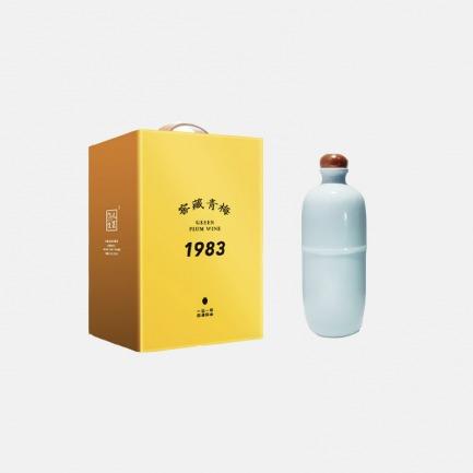 窖藏青梅年份酒1983 | 36年 等待一坛纯熟梅酒