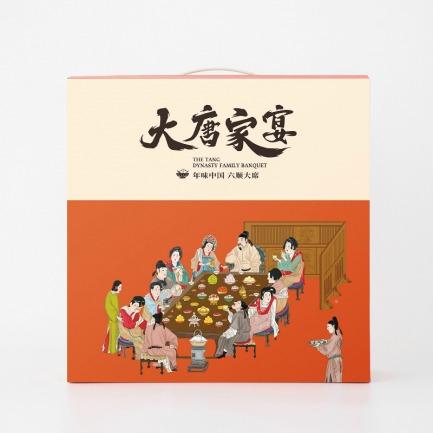 中华献礼——大唐家宴 | 中华美食,传承经典