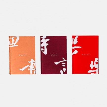 诗画乐笔记本 | 52个优质主题内容