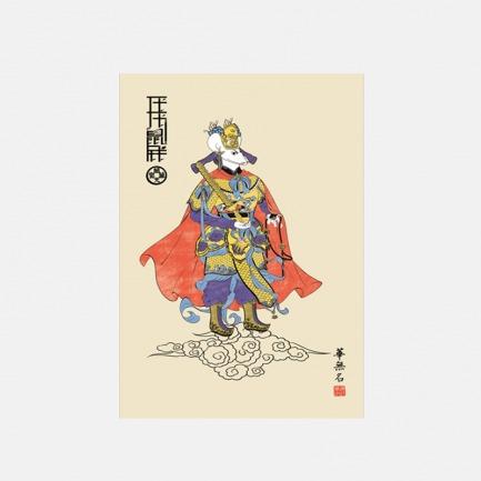 迎鼠接福-2020庚子年礼 | 非遗手工名家设计