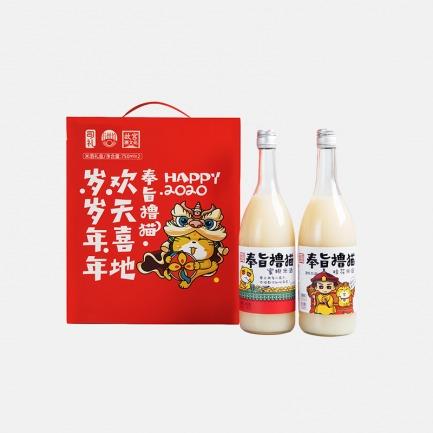 奉旨撸猫新春礼盒   0.5°米酒、百年酒厂