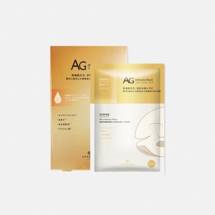 AG抗糖金色面膜 | 日本首款,金色修复版