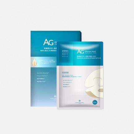 AG抗糖蓝色面膜 | 日本首款,海洋版极速补水