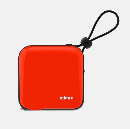 旅充电源适配器CH05 | 2020年iF产品设计大奖