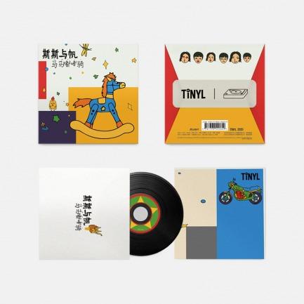 迷你3寸黑胶唱片 | 全球最小黑胶唱片